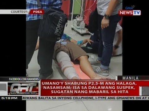 Umano'y shabung P2.5-M ang halaga, nasamsam; isa sa dalawang suspek, sugatan nang mabaril sa hita