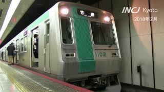 京都市営地下鉄烏丸線10系 五条駅到着発車
