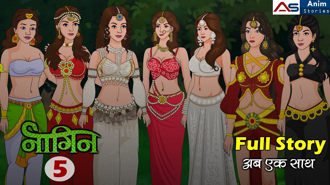 नागिन 5_All Episodes   Hindi Story   Anim Stories