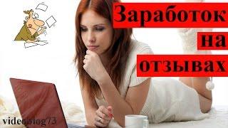 Пассивный доход / заработок в интернете