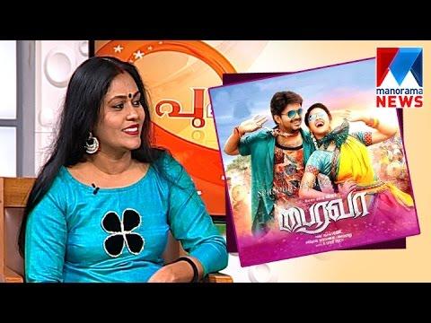 Seema G Nair pins hope on new Tamil...