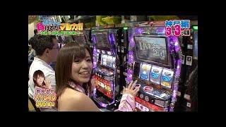 大漁 vs AKB48 鯉?恋?来い!~ ポロリ、香の第3章対決編inあの日のマ...