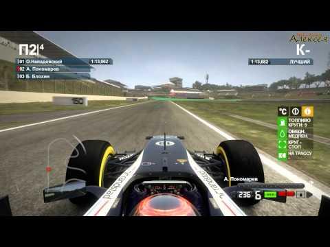 Formula 1 / Формула 1 (сезон 2012) смотреть онлайн