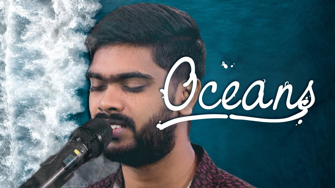 Oceans (Where Feet May Fail) | Samuel Prince | Angel Seraphs