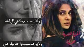 أغنية هندية التي ماتت صاحبتها بسبب أوجاع الحب على مايا مالهوترا حزينة جدا