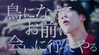 COUNTDOWN JAPAN15/16に出演を果たした、大阪瓢箪山発の注目バンド「ゴ...