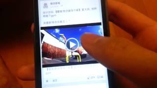 IPhone5 Facebook 特設:手指做gym 功能