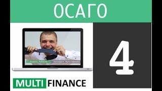 видео О ценах на автострахование за границей  / Автострахование Петербург
