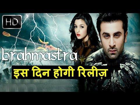 Tu Dua Official Video Song - Jagga Jasoos Movie 2017 - Armaan Malik - Ranbir Kapoor, Katrina Kaif