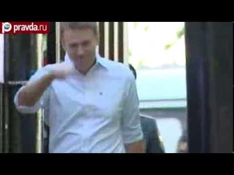 Кто заплатил Навальному