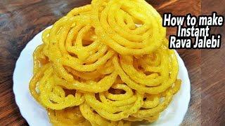 झटपट बनवा कुरकुरीत रवा जिलेबी  | How to make Crispy Rava Jalebi | MadhurasRecipe | Ep - 328