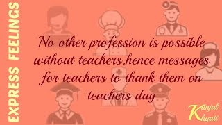 Greetings and wishes for teachers/quotes ,messages for teachers on teachers day by EXPRESS FEELINGS