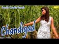 Chandigad || Roshan Rakhi, Ishika-New Haryanavi Mp3 2015