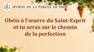 Musique chrétienne « Obéis à l'œuvre du Saint-Esprit et tu seras sur le chemin de la perfection »