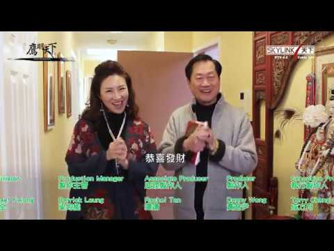 2019《鷹明天下》EP 2: 豬年家居開運風水 Fengshui with Master Eagle Wong 【天下衛視官方頻道 Sky Link TV YouTube Channel】
