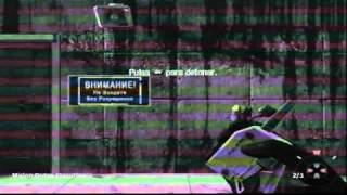 Call of duty:Black ops(Guia de informacion enemiga) parte 1/3
