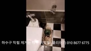 강남구 송파구 서초구 강동구 광진구 성동구 - 화장실 …