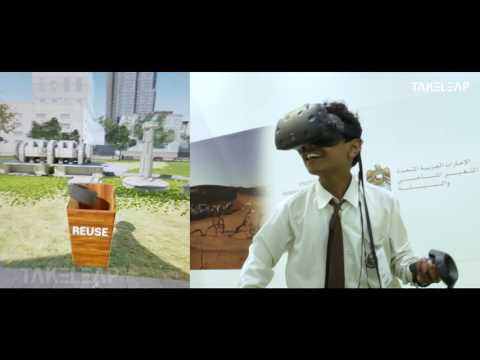 Virtual Reality | Ministry of Climate Change and Environment