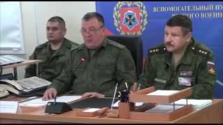 Командно штабные учения «Кавказ 2016»