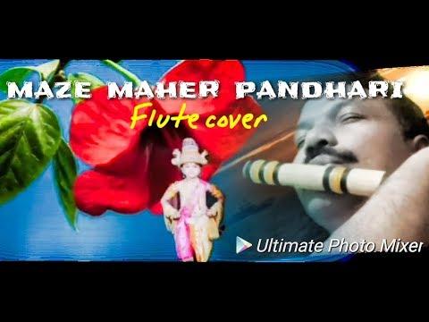 maze maher pandhari marathi bhajan flute cover