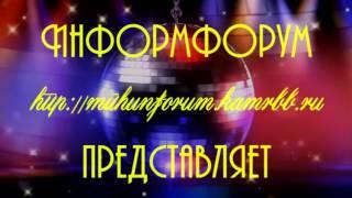 """Неизвестный """"Танцор Диско"""""""