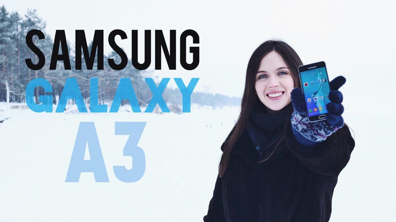Samsung Galaxy A3 2016 — открываем А-серию - YouTube