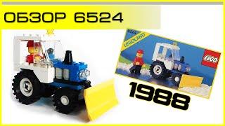 Обзор - LEGO Classic Town 6524 Blizzard Blazer (Снегоуборочный трактор)