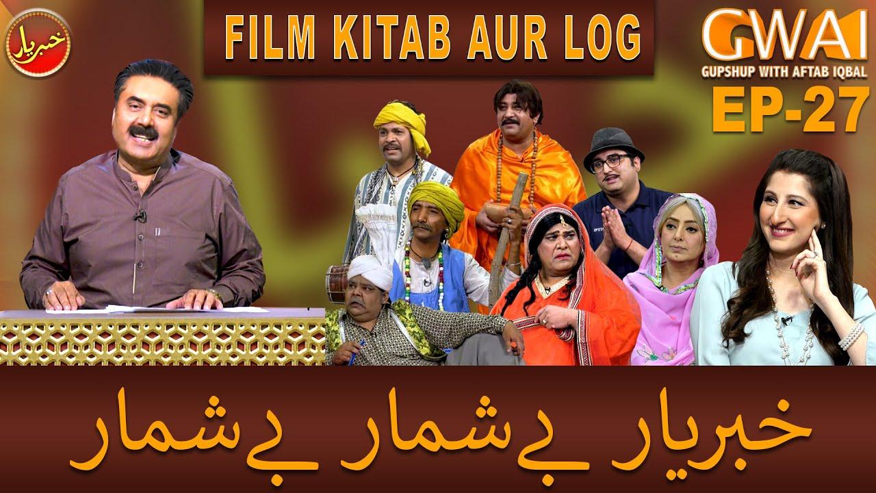 Khabaryar with Aftab Iqbal | Episode 27 | 21 March 2020 | GWAI