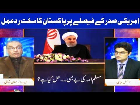 Nuqta E Nazar | 7 December 2017 | Dunya News