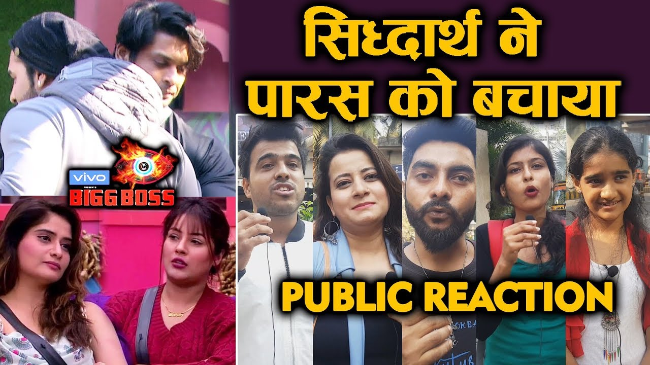 Image result for BB13: The fan of this contest exposes Bigg Boss Makers, leaked chat on social media