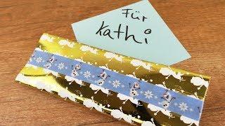Vorweihnachts ÜBERRASCHUNG für Kathi | Süßes Olaf Geschenk mit Nachricht selber machen | DIY Kids