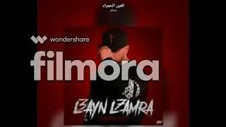 Muslim-L3ayn L7amra (Instrumental)