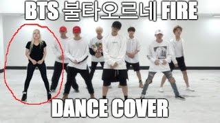 BTS 불타오르네 Fire dance cover II 🔥  [kaotsun]