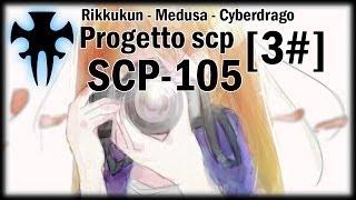 Progetto SCP SCP105  Iris