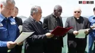 ロベール・サラ枢機卿が被災地の宮城県松島町を訪問