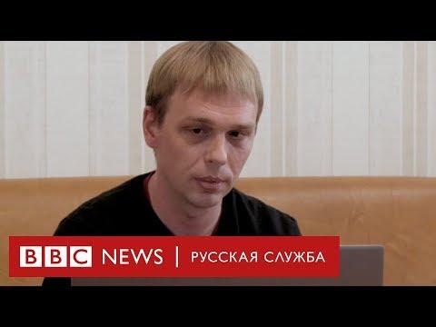 Иван Голунов — о расследовании года, слежке и славе