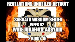 Sabbath WISDOM Celebration Series-Week 62.  Remembering OUR Royalty.