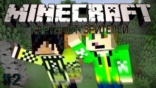 Minecraft: ����� �� �������� #2 - ����� �� Robert