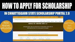Gambar cover Apply for CG Scholarship || CG SCHOLARSHIP PORTAL 2.0 || FRESH AND RENEW ||