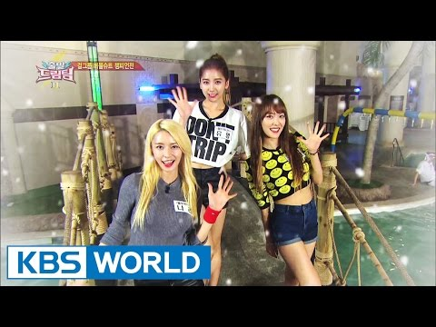 Let's Go! Dream Team II | 출발드림팀 II : Girl Group Bubble Suit Championship (2014.12.18)