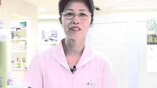 【2004年撮影】江上歯科受付担当、江上浩子からのメッセージ thumbnail