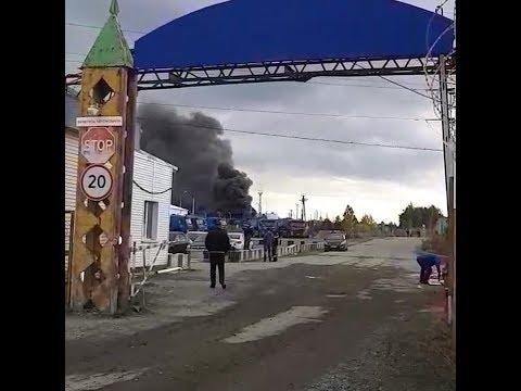 На нефтебазе под Челябинском загорелись бензовозы