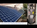 1.3kw Solar Panels PV to heat water directly (45days update)