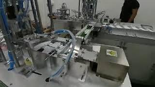 HY200-11A 3D 마스크 기계  EPC, 장력기 …