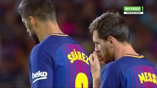 Полный матч Реал Мадрид Барселона 13 08 2017