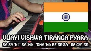 Vijayi Vishwa Tiranga Pyara - Harmonium Tutorial with Notation by Rashmi Bhardwaj