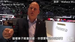 既然沒有變速箱,那 Koenigsegg Regera 的撥片是做什麼用的?(CEO親自為您解說)