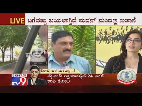 I-T Raids On Rashmika Mandanna: Mandanna Family's Close Aid Reaction