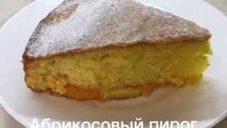 Пирог с абрикосами. Очень простой рецепт