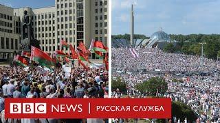 «За батьку» и «позор». Как прошли акции в Минске и что сказал Лукашенко